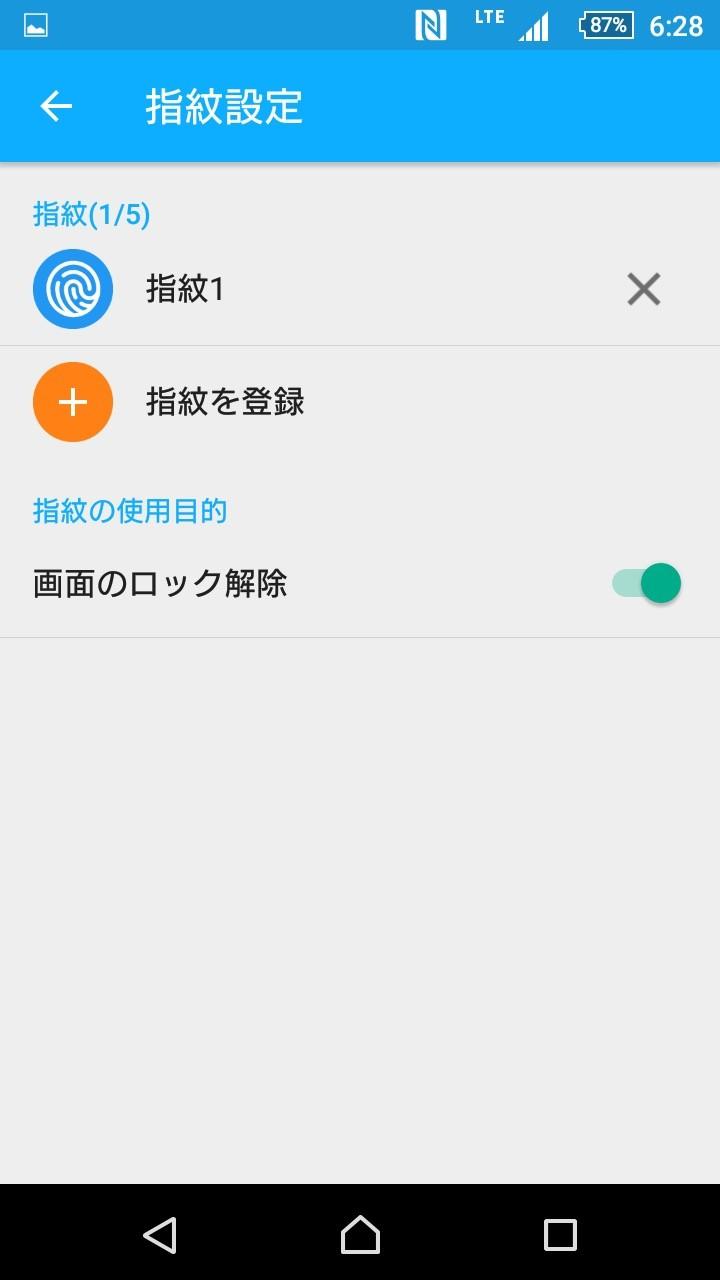 Xperia Z5 Compact SO-02H」の指...