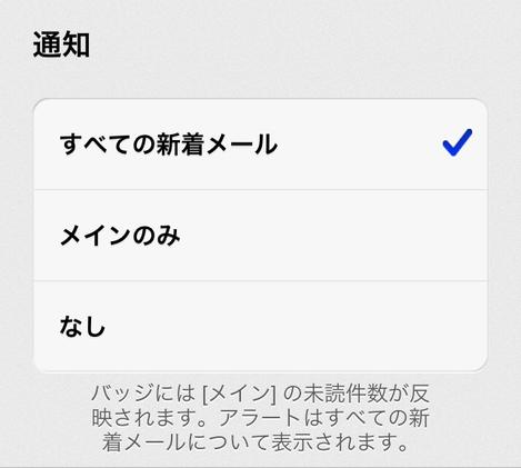new_gmail_004
