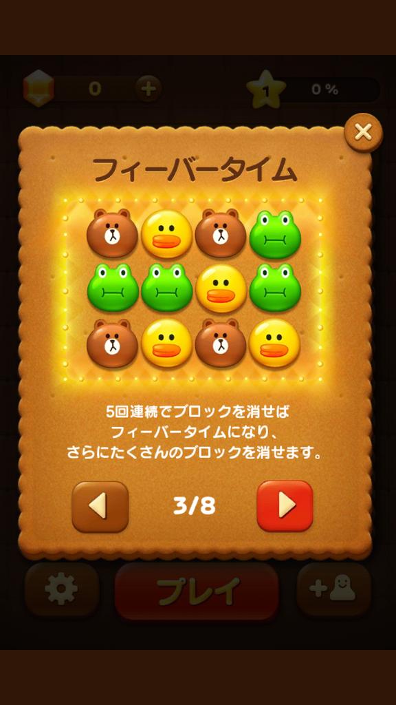 livedoor.blogimg.jp/smaxjp/imgs/0/5/056a4571.png