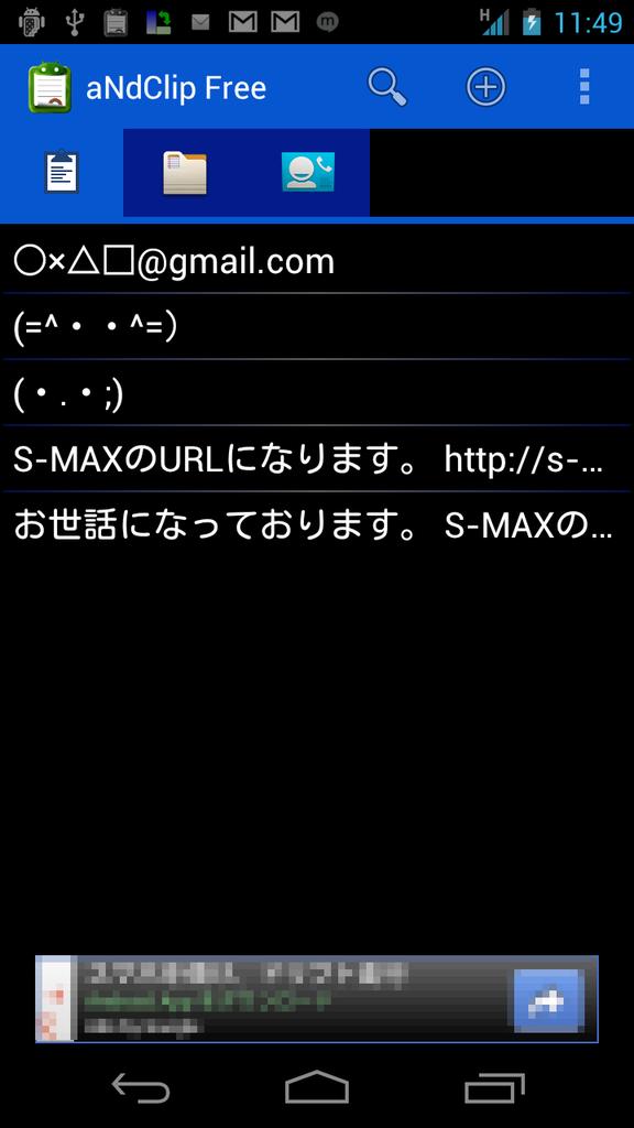 livedoor.blogimg.jp/smaxjp/imgs/0/5/0583a4e1.png