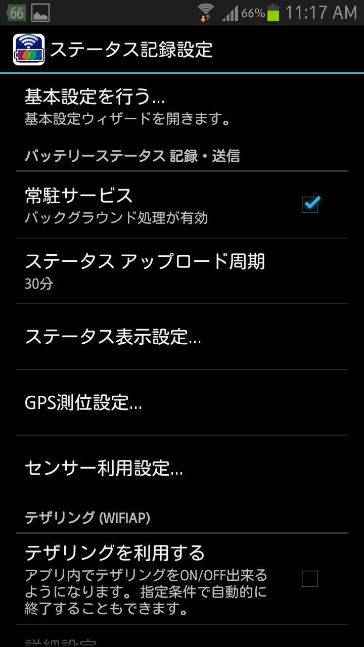 livedoor.blogimg.jp/smaxjp/imgs/0/5/05aabfc9.png