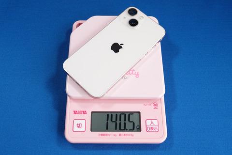 iphone13mini-011