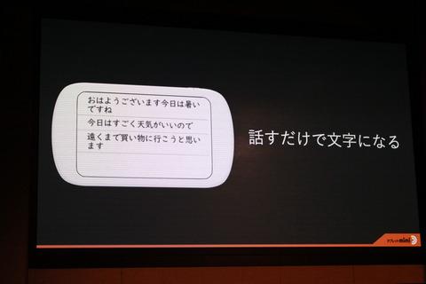 201110_sourcenext_32_960