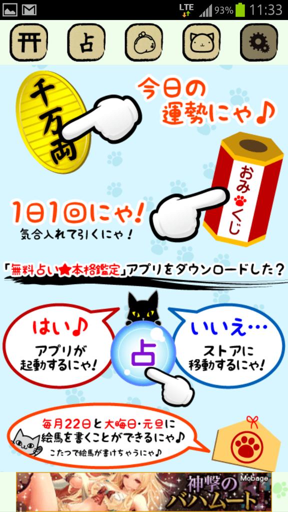 livedoor.blogimg.jp/smaxjp/imgs/6/8/6801deb8.png