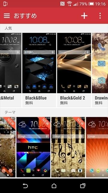 livedoor.blogimg.jp/smaxjp/imgs/0/6/061f5add.jpg
