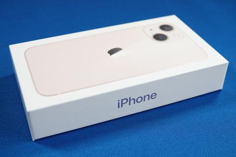 iphone13mini-003
