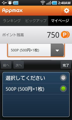 0653bbf6.png