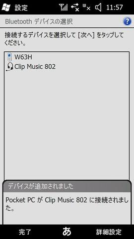 066b5d06.jpg