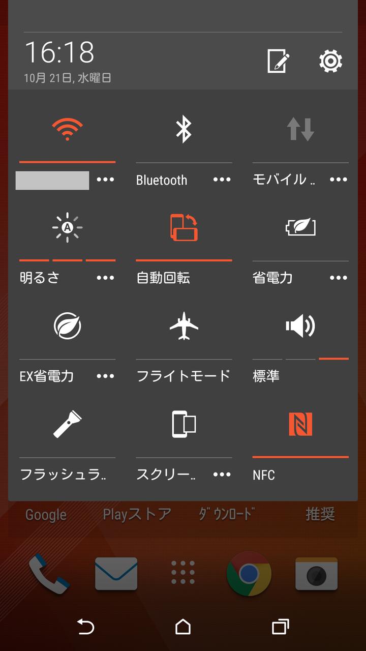 livedoor.blogimg.jp/smaxjp/imgs/0/6/06ba0e15.png