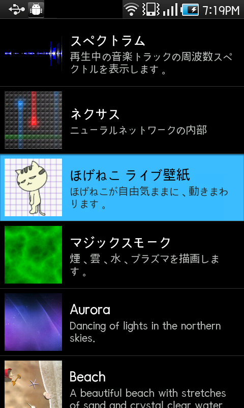 livedoor.blogimg.jp/smaxjp/imgs/b/f/bffb7e4b.png