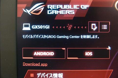 rog-gm501-012