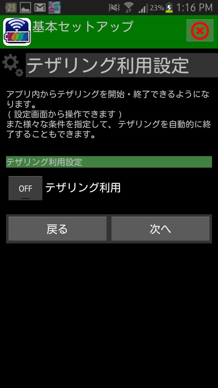 livedoor.blogimg.jp/smaxjp/imgs/0/7/07127800.png