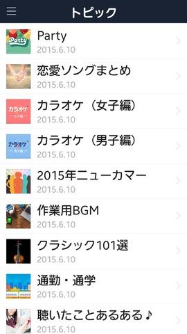 15611_linemusic_09
