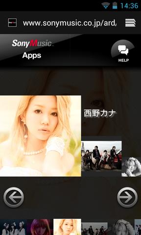 Screenshot_2012-11-05-14-36-14