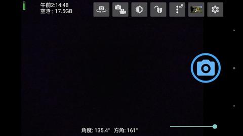 160620_XperiaXP_03