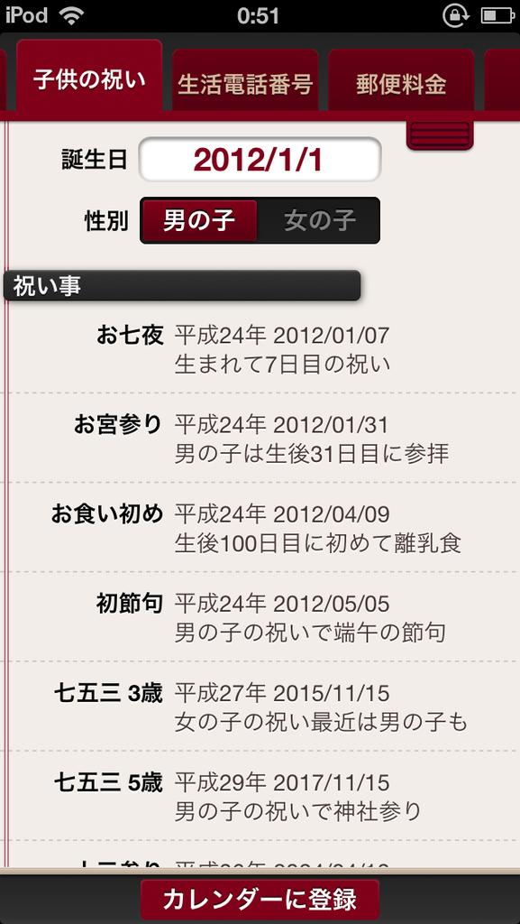 livedoor.blogimg.jp/smaxjp/imgs/9/2/92b7b1cb.png