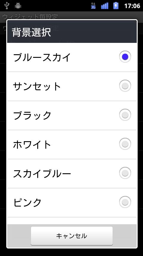 livedoor.blogimg.jp/smaxjp/imgs/1/8/182028ce.png