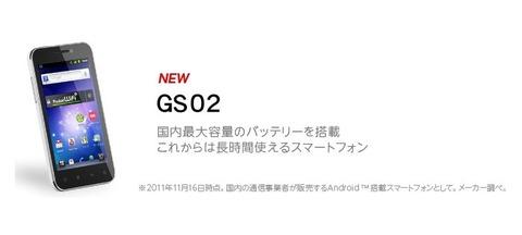 08204648.jpg