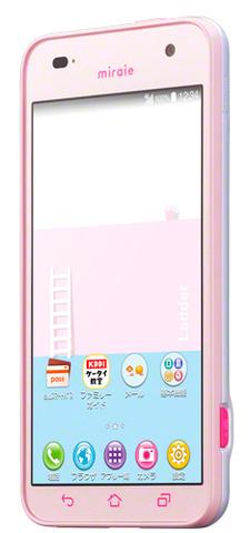 au_miraie_pink_03