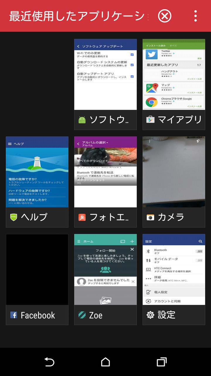 livedoor.blogimg.jp/smaxjp/imgs/0/8/08a24379.png
