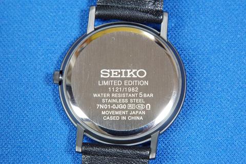 seiko-nanouniverse-008