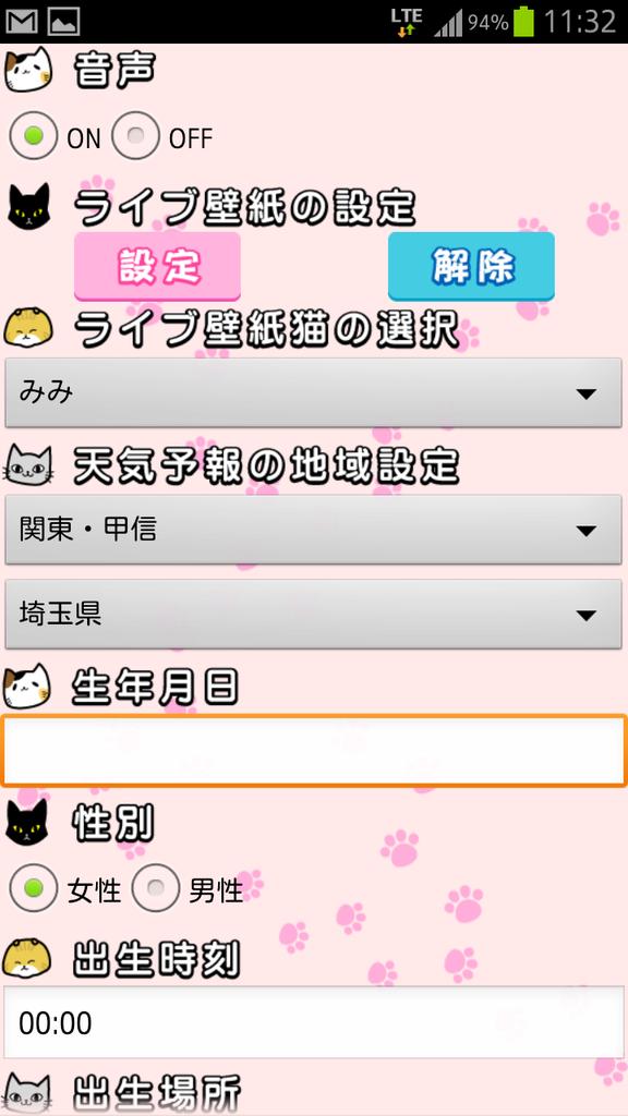 livedoor.blogimg.jp/smaxjp/imgs/0/8/08ef0f34.png