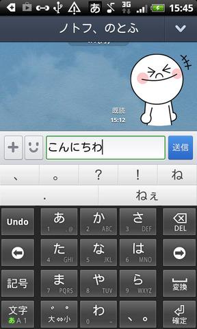device-2013-01-07-154538
