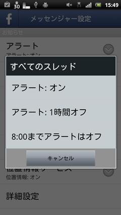 device9