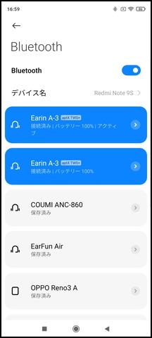 210430_EARIN_A-3_30_960