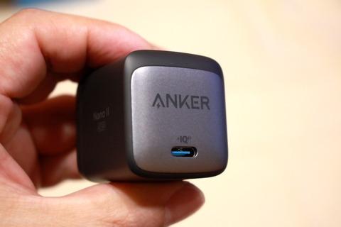 210528_anker_nanoII_11_960
