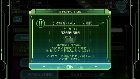 131219_cross_beats_08_960