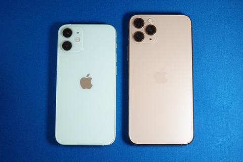 iphone12mini-008