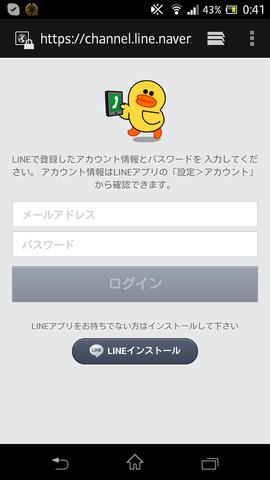 Screenshot_2014-01-24-00-41-51