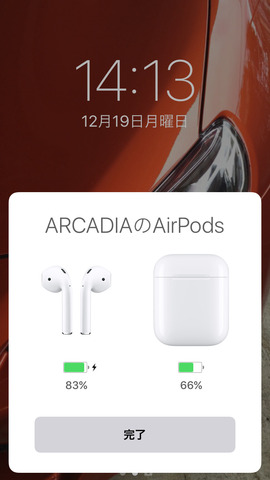 airpods-117