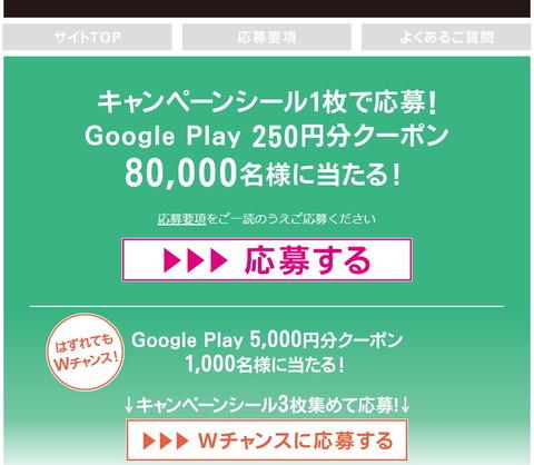 160511_gogotea_03