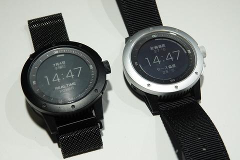 matrix-powerwatch-x-005