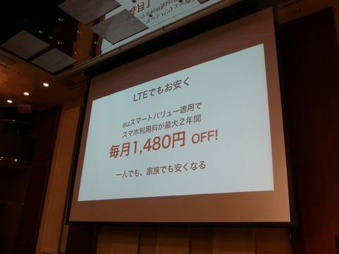 0bf7689d.jpg