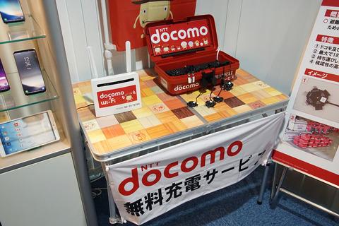 docomo-noc-017