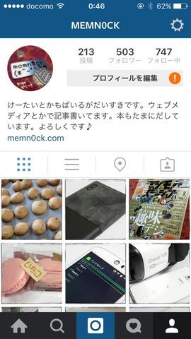 160221_instagram_03