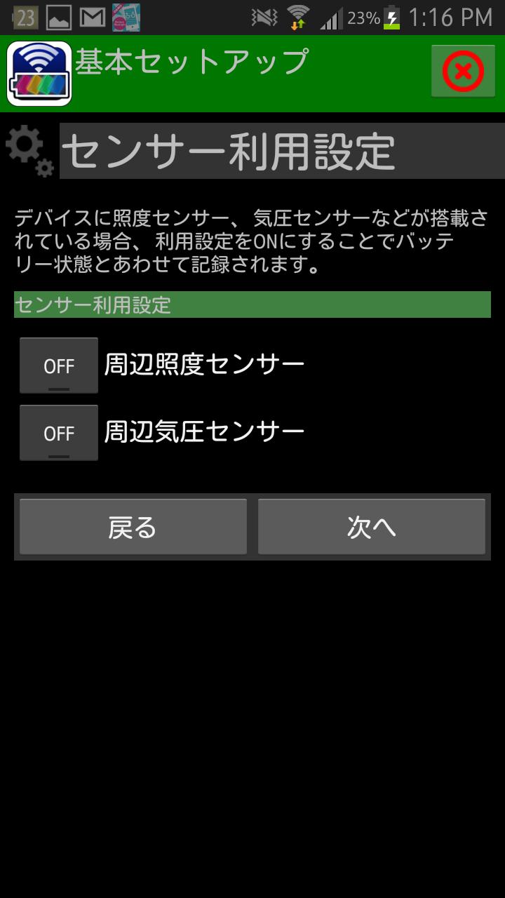 livedoor.blogimg.jp/smaxjp/imgs/0/d/0db30d28.png