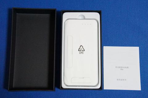 qi-mobilebattery-004
