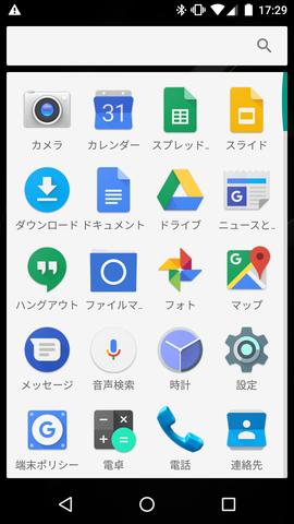 Screenshot_20170423-172916