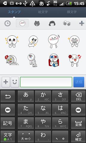 device-2013-01-07-154553