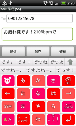 110315_emmail_08