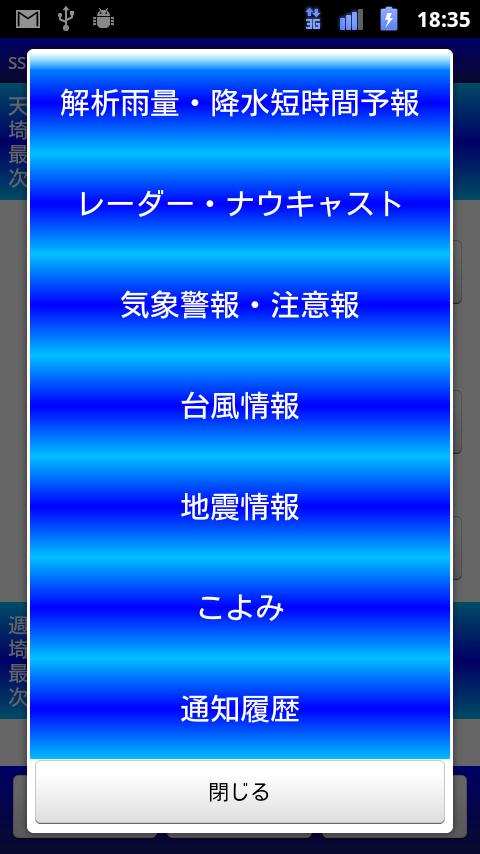 livedoor.blogimg.jp/smaxjp/imgs/1/9/1987e202.png