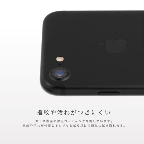 02camera-glass-iphone7_04