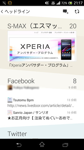 Screenshot_2013-12-26-21-17-12