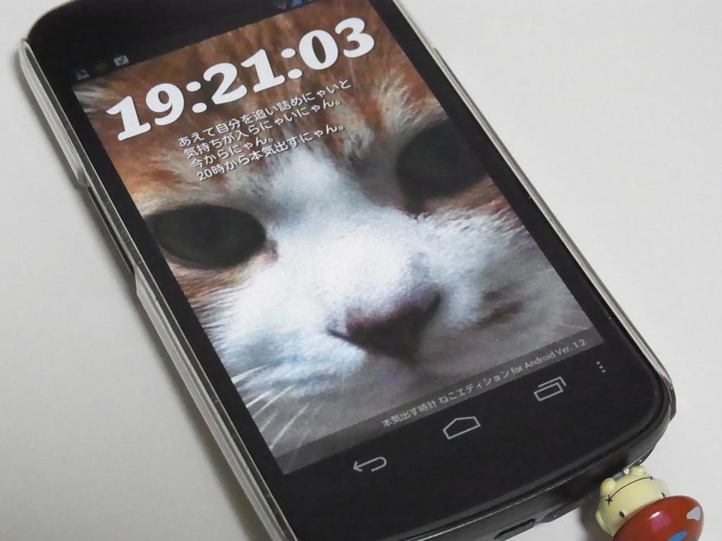 【2月22日は「猫の日」なのでねこアプリをまとめちゃいます!「ねこアプリ」30選特集】