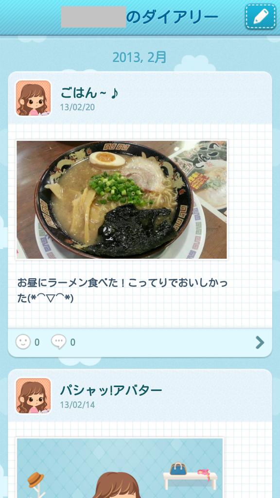 livedoor.blogimg.jp/smaxjp/imgs/1/1/11046bca.png