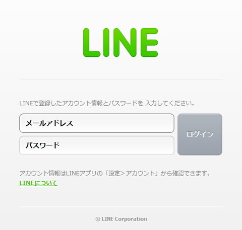 140124_line_pepaid_card_pc_02_960